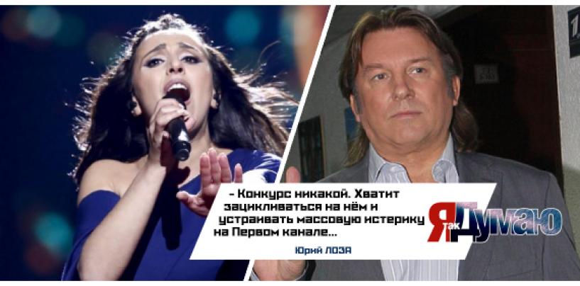 Украина ищет место и средства для конкурса «Евровидение-2017»