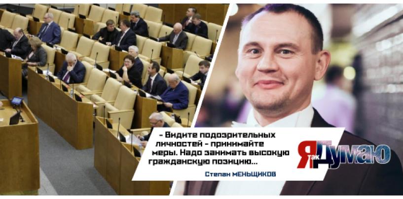 «Антитеррористический пакет» от Яровой спасет Россию?