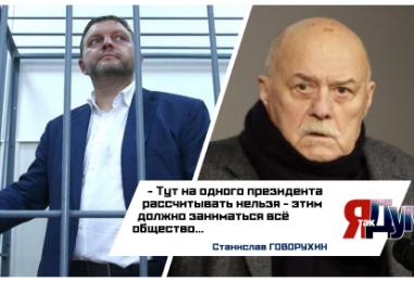 Никита Белых голодает в СИЗО за коррупцию: «Меня подставили».