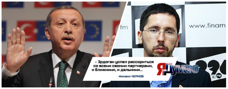 Эрдоган просит о примирении, но платить за Су-24 не хочет.