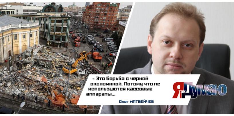 Вторая волна сноса палаток в Москве. Прощай, черная экономика!