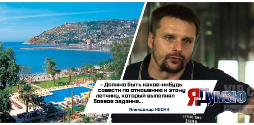 Бегом, российские туристы — Турция открыта!
