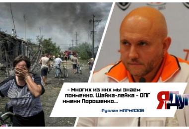 Крымская диверсия — результат деятельности «ОПГ» Украины.
