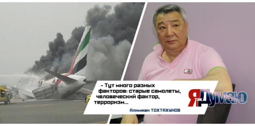 На борту боинга Emirates в Дубае произошел взрыв. Видео.