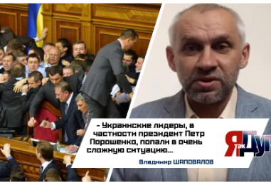 Олег Мусий: Польша осуществляла геноцид украинского населения!