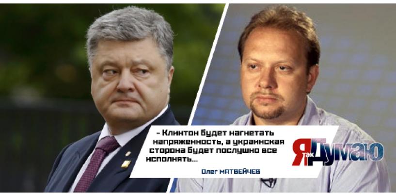 Улики против Киева есть — диверсия в Крыму доказана.
