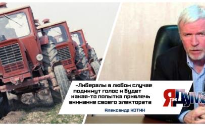 Кубанские фермеры бросили вызов Москве