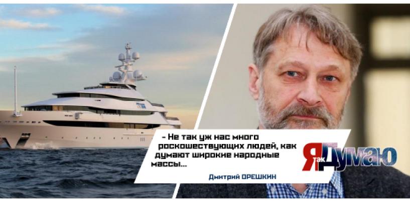 Сечин подаст в суд на СМИ за публикацию о «Принцессе Ольге».