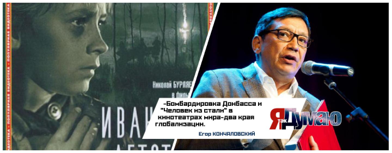 «Росмолодежь» и Егор Кончаловский подготовили список шедевров кино.