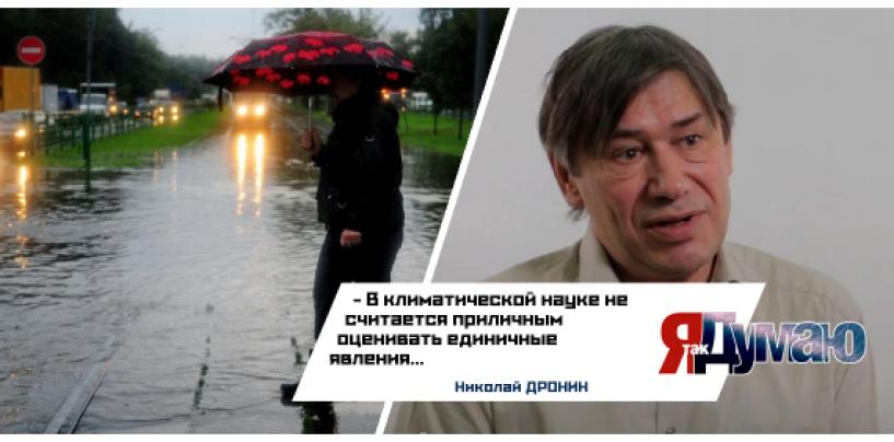 Осадки в Москве — второй Черапунджи. Дождевые аномалии мира.