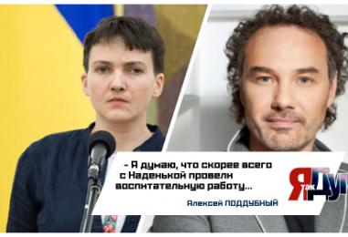 Савченко хочет вернуть Крым войной и санкциями.