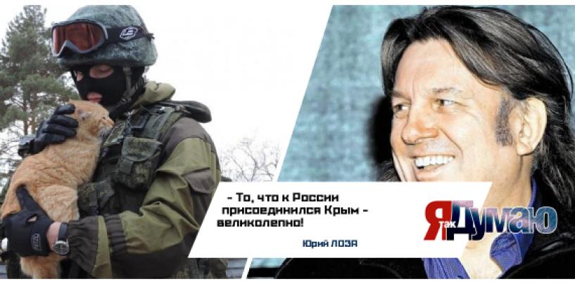 Лавров объяснил, почему США никогда не признают русский Крым