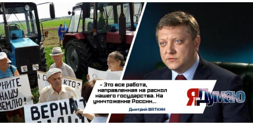 Краснодарские фермеры, ехавшие на тракторах к Путину, добрались до Москвы