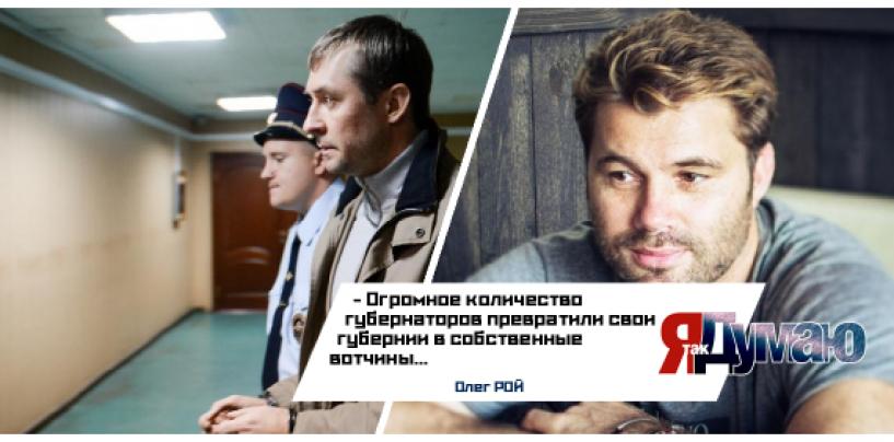 К аресту Захарченко: грабь награбленное? Коррупция как болезнь.