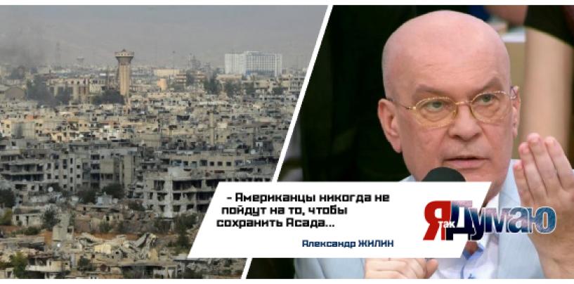 Минские грабли в Сирийской пустыне:  сколько продлится перемирие в Сирии?