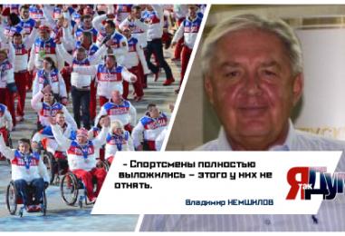 Российские спортсмены утерли нос Паралимпиаде