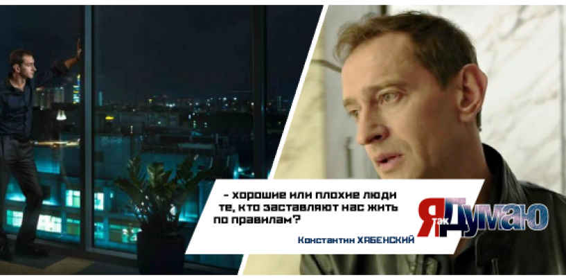 «Коллектор» — новое в российском кино