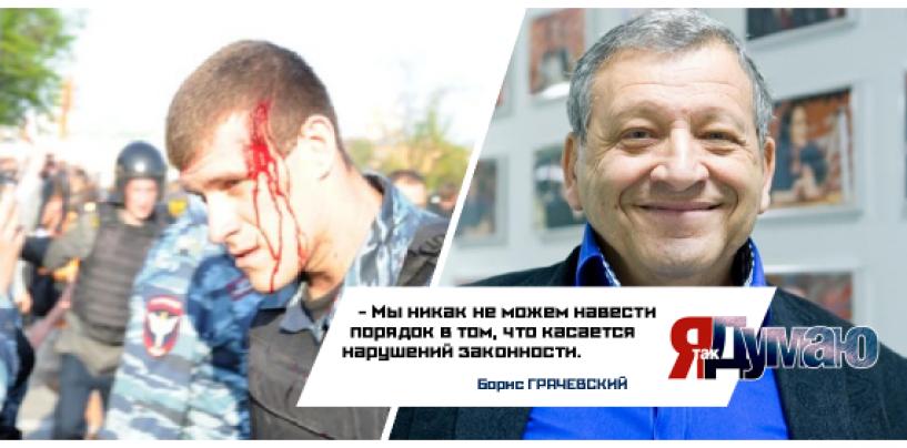 ОМОН мельчает: пожилого бизнесмена обвиняют в жестоком избиении троих бойцов