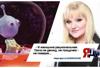 Стивен Хокинг просит землян не связываться с пришельцами