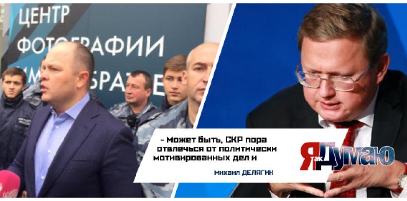 В Москве общественники закрыли выставку фотографа обвиняемого в педофилии