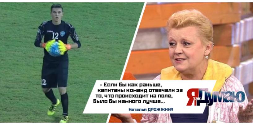 Голкипер Узбекистана забил забил гол в ворота противника