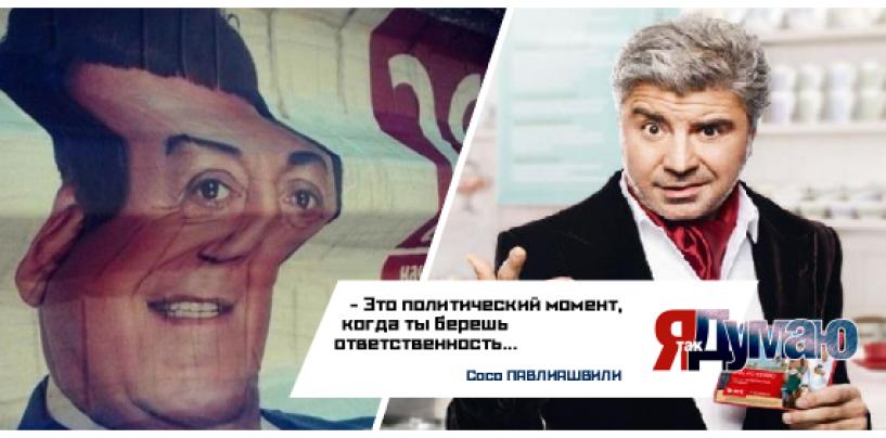 Поворот на 180? Кобзон назвал Крым «непосильной ношей». ТОП-10 афоризмов мэтра