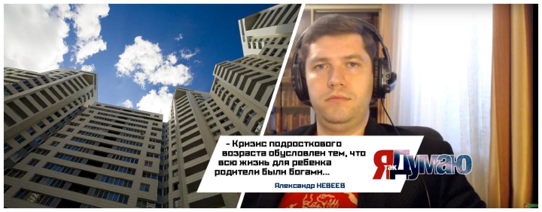 Подросток «улетел» с 23 этажа. Топ-5 выживших после падений.