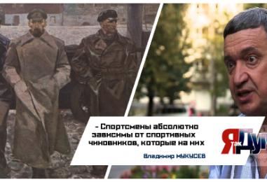 ФСБ ворует мочу: доклад WADA развеселил рунет