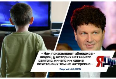 Телевизор убивает в детях творческое начало. Что делать с зомбо-ящиком?