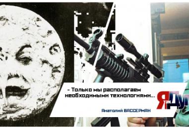 Аудит вместо Марса: Илон Маск вызвал недоверие Конгресса США