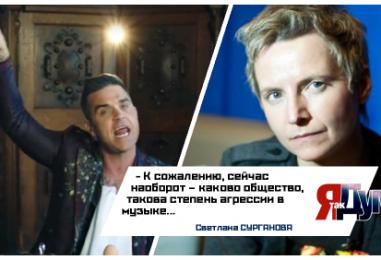 Робби Уильямс снял неоднозначный клип про богатых русских