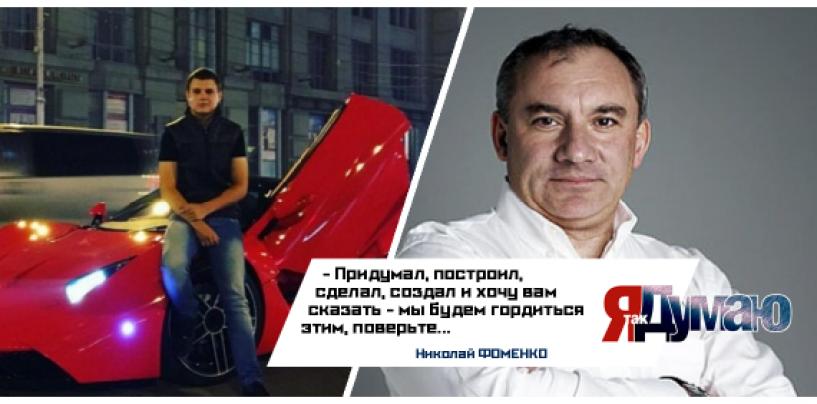 Спорткар «Маруся» потерял колеса в результате ДТП в Новосибирске.