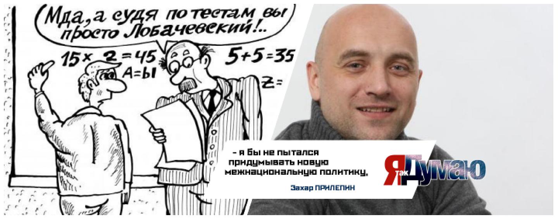 Плоды ЕГЭ: первокурсники шокировали МГУ безграмотностью