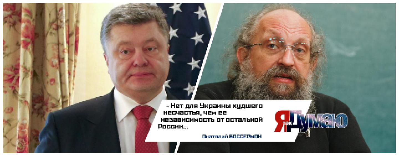 Порошенко потерял 15 миллиардов долларов, а виноват Путин