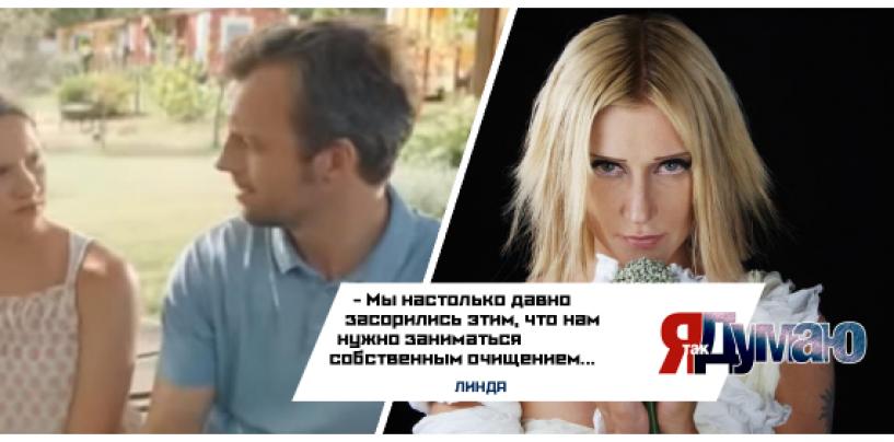 Шедевры российской рекламы. А в твоей жизни был Валера?