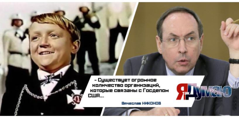 «Мемориал» предателям? Минюст признал организацию иноагентом