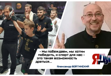Федор Емельяненко осудил турнир с участием детей Кадырова. 10 жизненных принципов бойца
