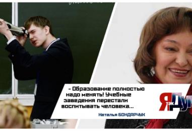 В школы вернётся Астрономия. Министр Васильева не обманула