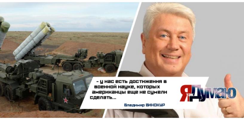 Минобороны РФ обещают США «сюрпризы» от С-300 и С-400