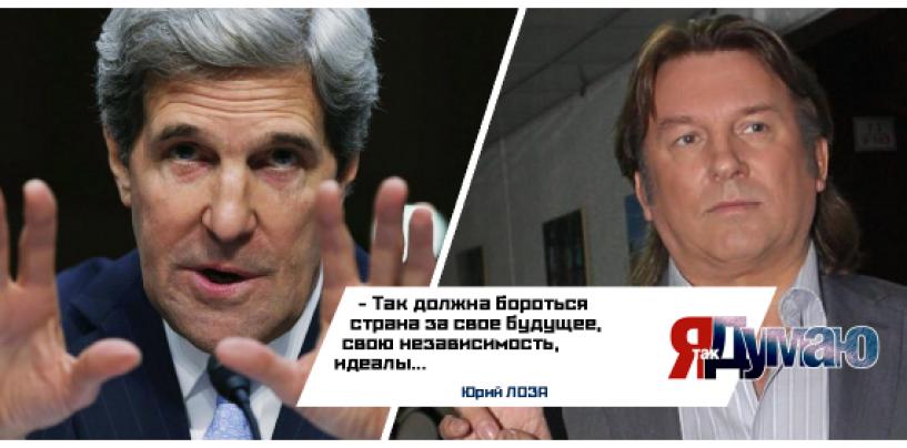Война будет не только информационная? Керри обвинил Россию в военных преступлениях