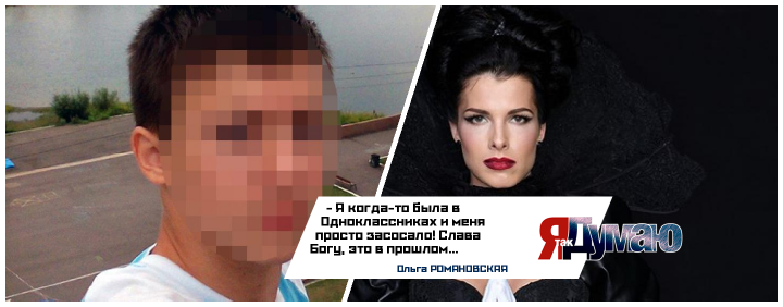 Соцсети засасывают и убивают. Школьник погиб вступившись за учителя Вконтакте