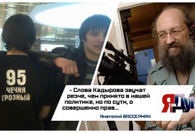 Дочь Емельяненко били в сердце и живот. Но причём тут Кадыров?