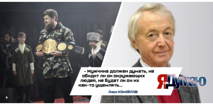 Кадыров объявил охоту на обидчика дочери Емельяненко. Наказание «настоящего шайтана» будет  «чувствительным и публичным»