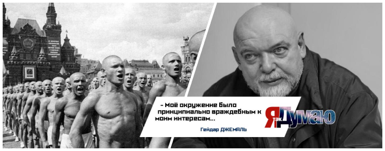 Гейдар Джемаль: Советское детство. Дух противостояния.