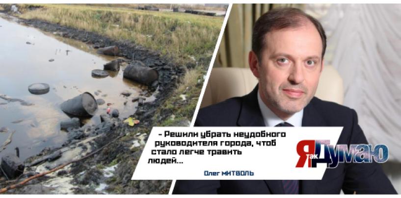Обвинение мэра Колпино по делу 2003-го года может привести к экологической катастрофе!