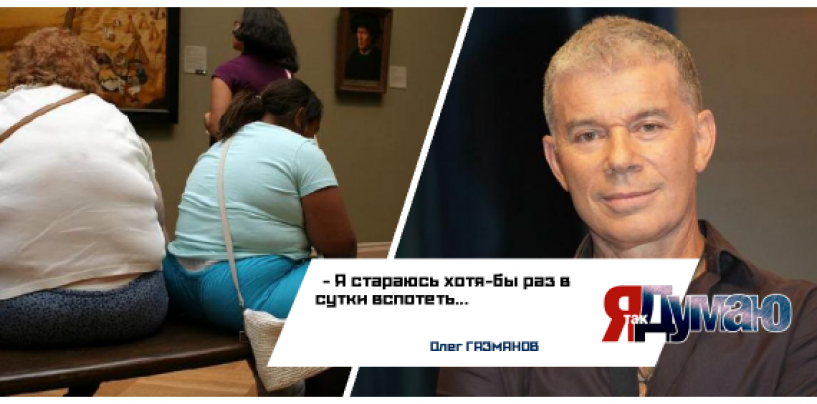 58% россиян имеют лишний вес. Это мировая проблема, но чем она грозит каждому?