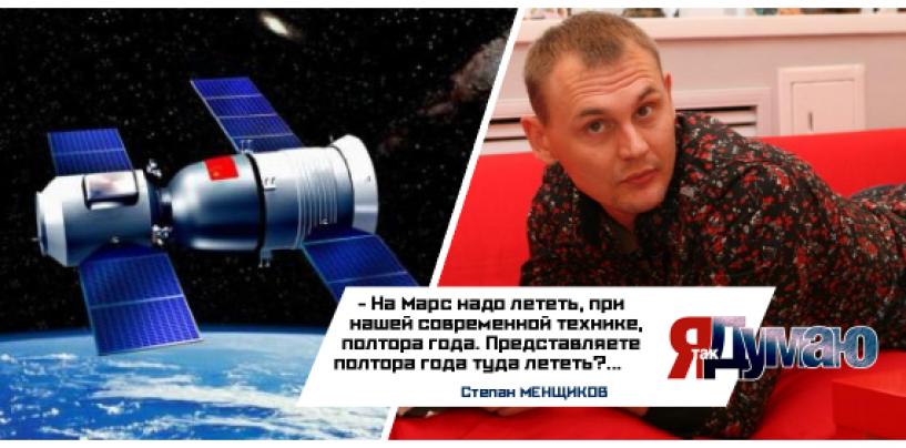 Небесный дворец для китайских космонавтов. Не остаться бы в избушке лубяной!