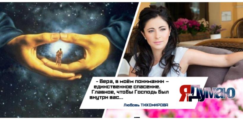 Псаломщик православного храма отвёз на МКС мощи Серафима Саровского