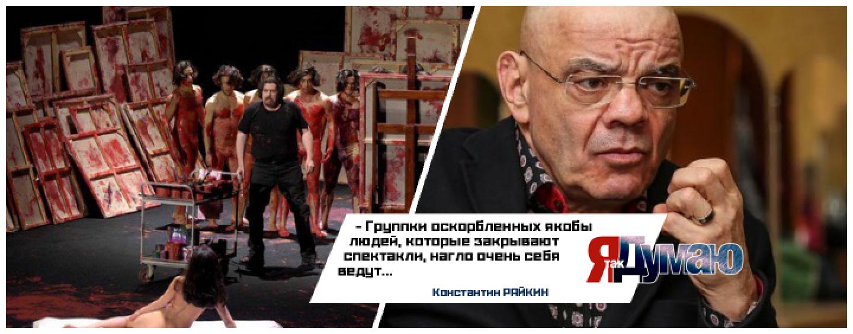 Райкин против общественной и государственной цензуры театра. Нужна ли такая свобода искусству?