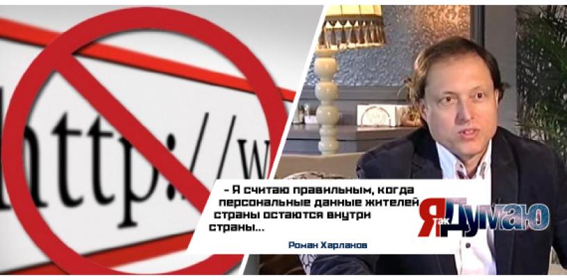 Роскомнадзор заблокирует деловую социальную сеть! А Луркоморье вновь открыто.